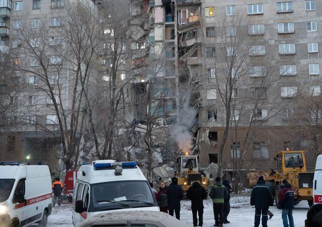 Gas blast in Russia's Magnitogorsk