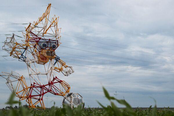 Sputnik's Best Photos of 2018 (Part 2) - Sputnik International
