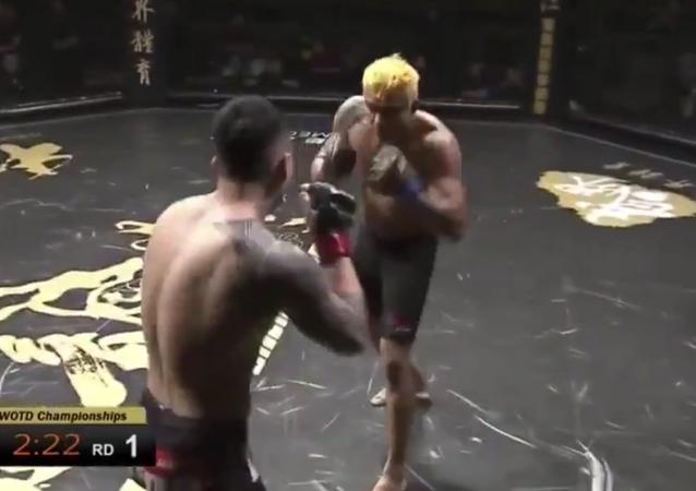 Kim Sung-Kwon vs Andre Luis Oliveira