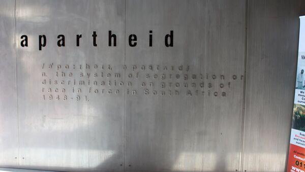 The Definition of Apartheid - Sputnik International