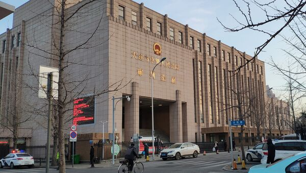 A general view of the Intermediate People's Court of Dalian, where the trial for Robert Lloyd Schellenberg, a Canadian citizen on drug smuggling charges, will be held, in Liaoning province, China January 14, 2019 - Sputnik International