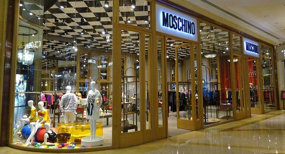Moschino shop