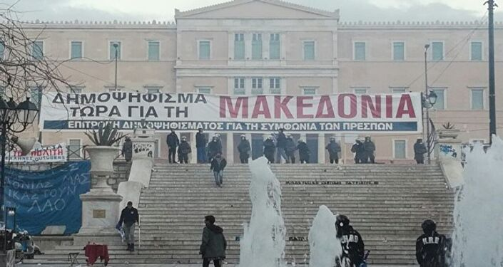 Protest against the Greece-Macedonia name change deal at Syntagma Square in Athens