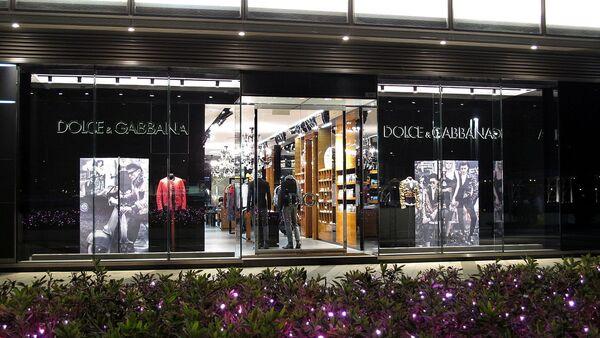 Dolce & Gabbana China - Sputnik International