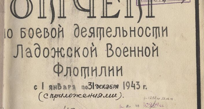 Part of a cover page of a battle report of the Lake Ladoga Flotilla.