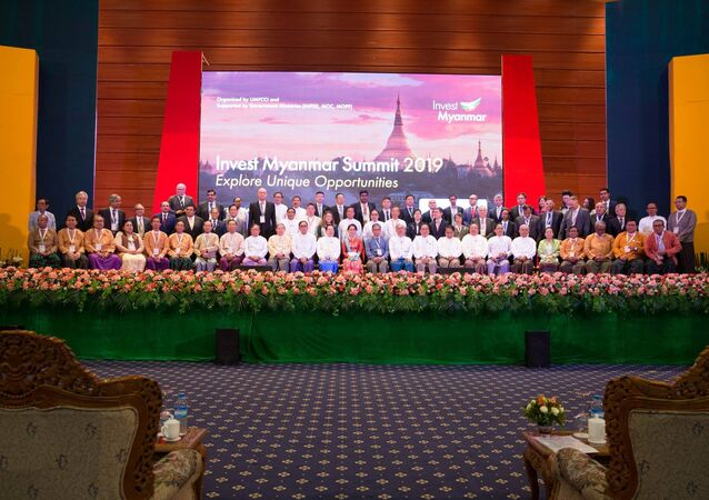 Invest Myanmar Summit 2019