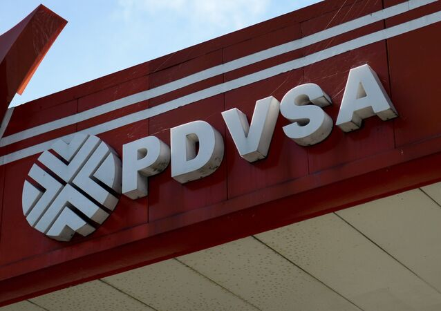 Picture of the logo of Venezuelan state-owned oil company PDVSA, seen at a gas station in Caracas, on November 14, 2017.