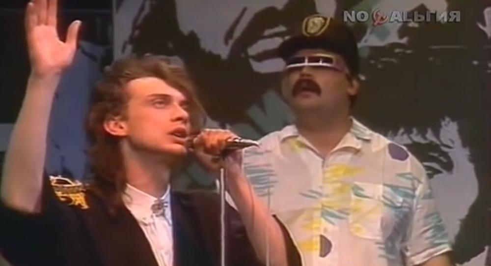 Soviet band Alliance