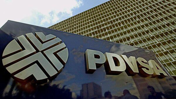 Venezuela's oil company PDVSA - Sputnik International