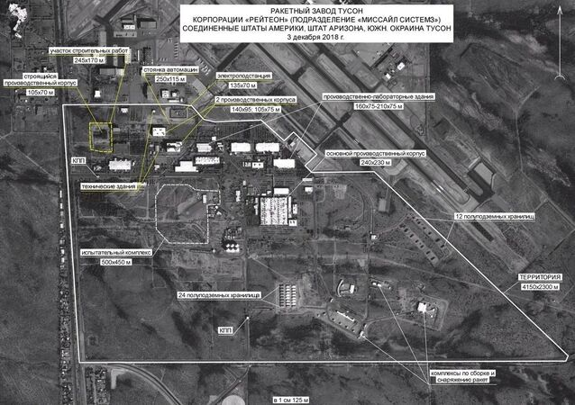 Satellite Image of Raytheon plant in the state of Arizona