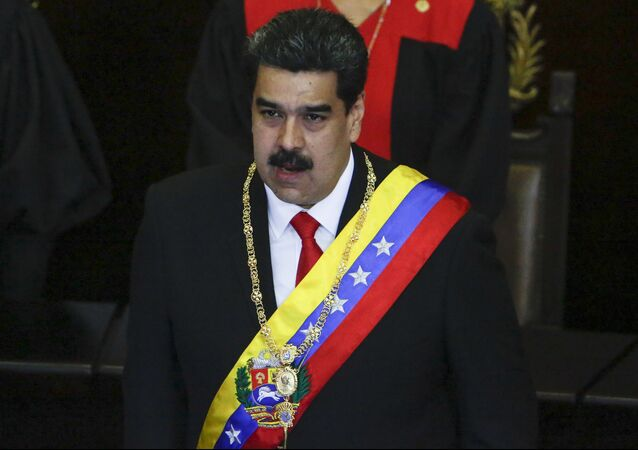 The president of Venezuela N. Maduro addressed the Supreme Court