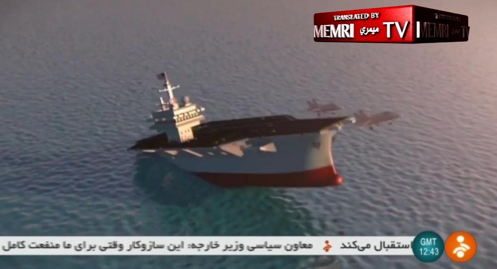 Iranian TV Animation Shows Ghadir-Class Submarine Sinking American Aircraft Carrier