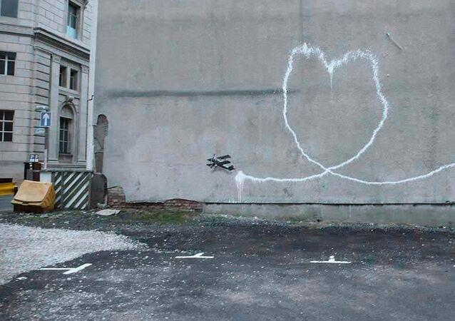 Love Plane - Liverpool