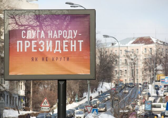 Presidential election campaign 2019 in Ukraine