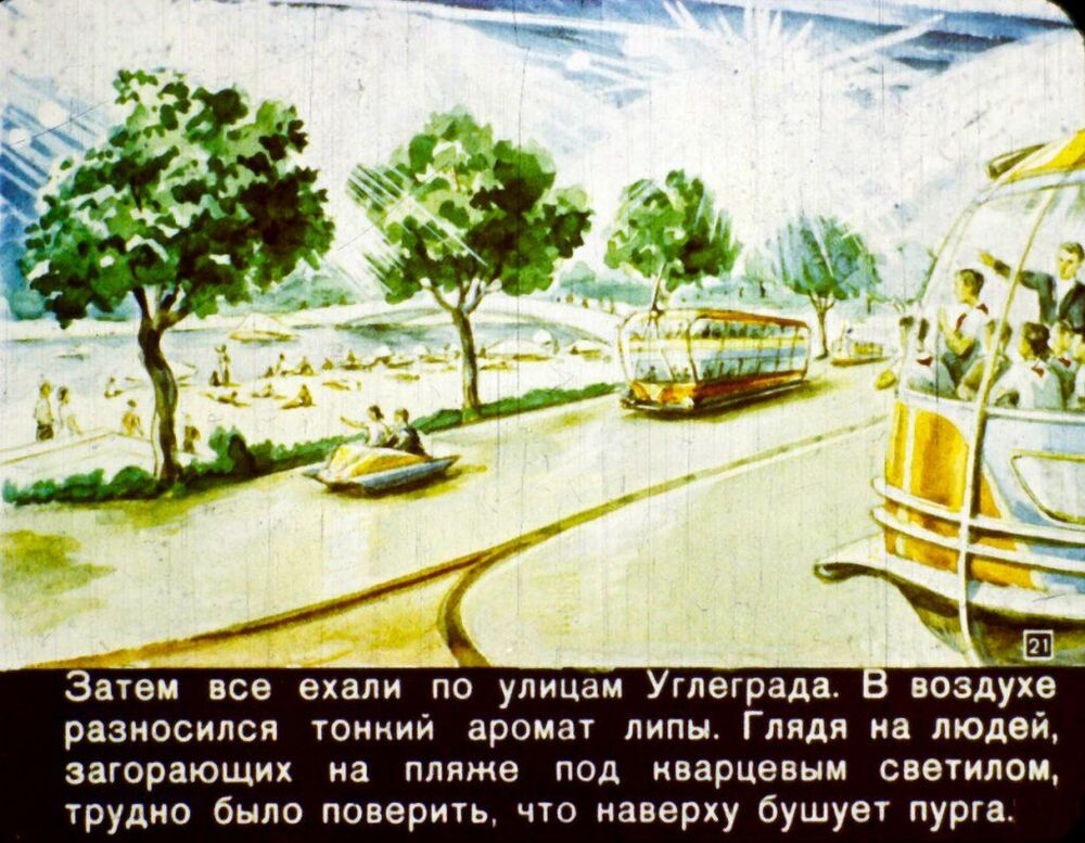 The Future is Now: How Soviet People Envisioned the World Today