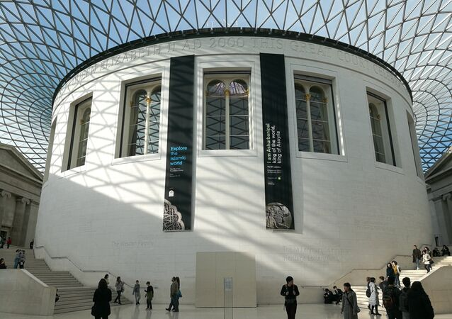 I Am Ashurbanipal Exhibition British Museum
