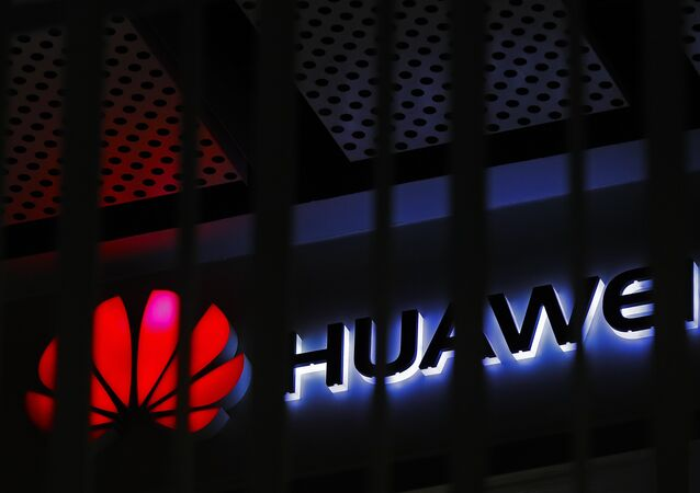 A logo of Huawei retail shop