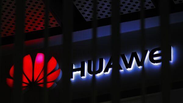 A logo of Huawei retail shop - Sputnik International