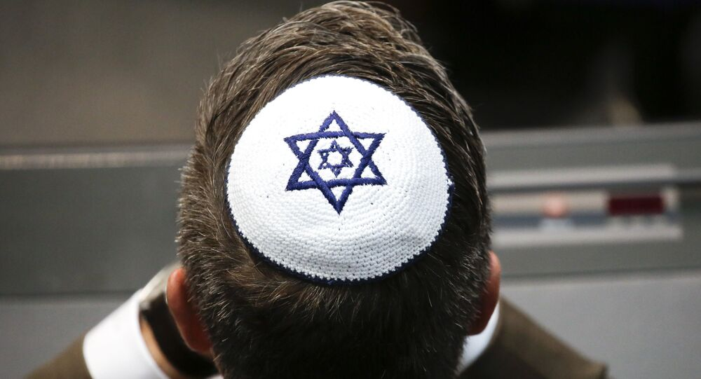 Jewish skullcap or kippa