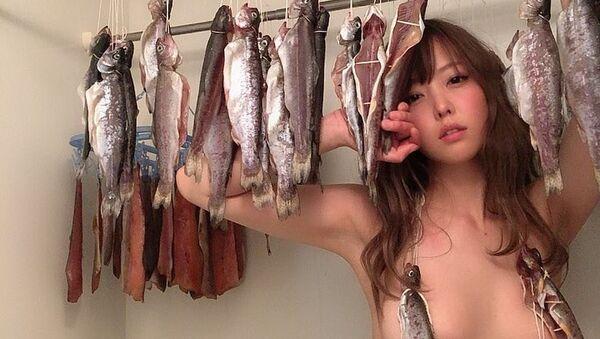 Shihomi Yoshino - Sputnik International