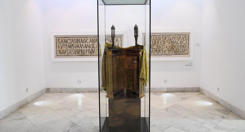 Torah at a museum in Tunis, Tunisia.