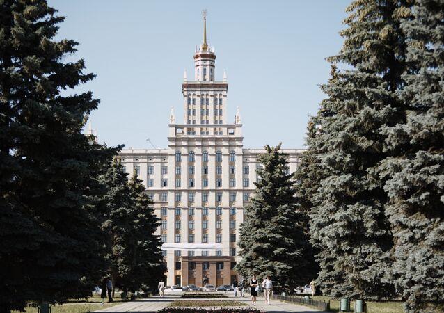 South Ural State University