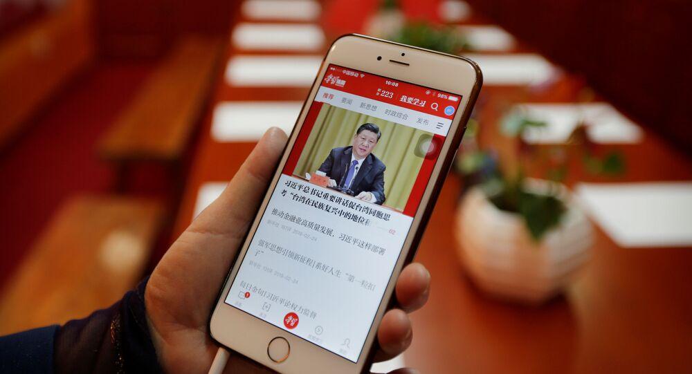 Chinese app Xuexi Qiangguo, in Beijing, China, February 25, 2019