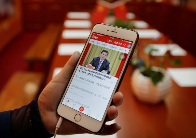 Chinese app Xuexi Qiangguo, in Beijing, China, February 25, 2019