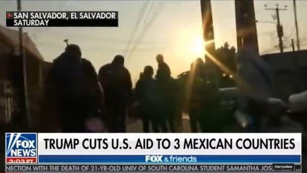 Fox and Friends Sunday 31.03.19 'Three Mexican Countries' Gaffe - Sputnik International