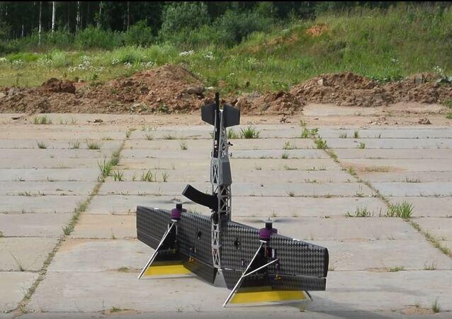 Russian Shotgun-Wielding Experimental Drone