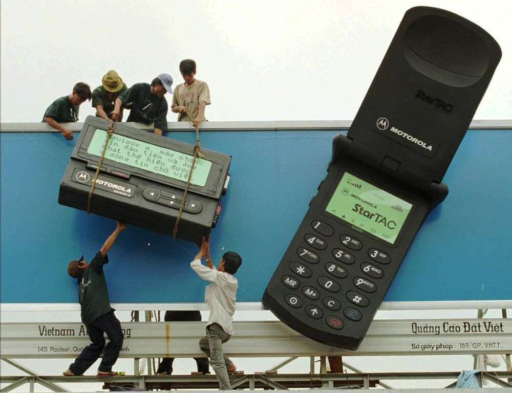 Advantages of Being Mobile: 40 Years of Cell Phone Technology