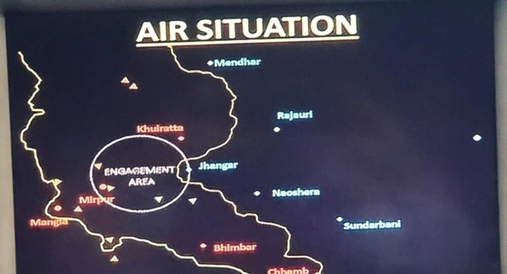 Indian Air Force (IAF) releases AWACS (Airborne Warning And Control System) radar images