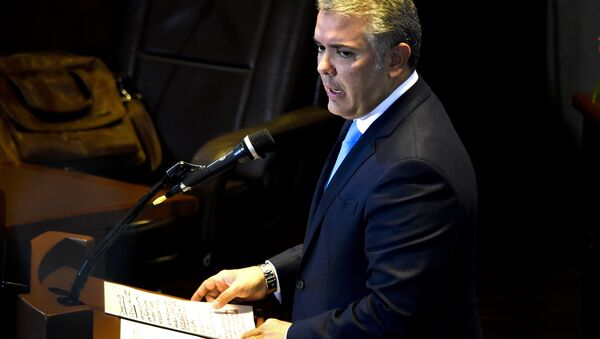 Colombian President Ivan Duque speaks during a hearing at the Supreme Court in Bogota on March 7, 2019 - Sputnik International