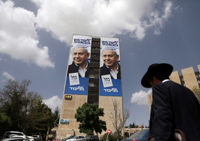 Likud election campaign poster