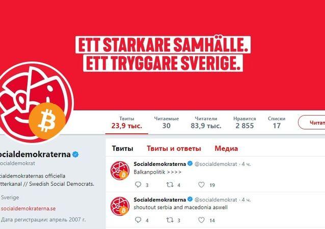 The Swedish Social Democrats Twitter account hijacked