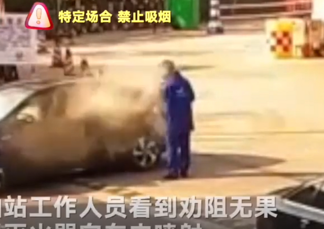 Man Sprayed With Fire Extinguisher for Smoking Near Chinese Gas Station