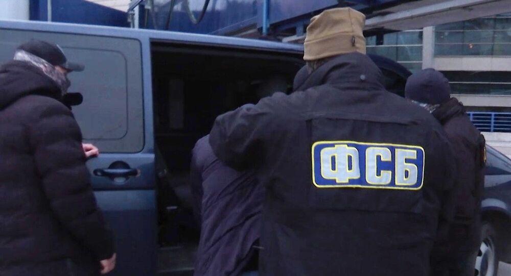 Russia's Federal Security Service (FSB).