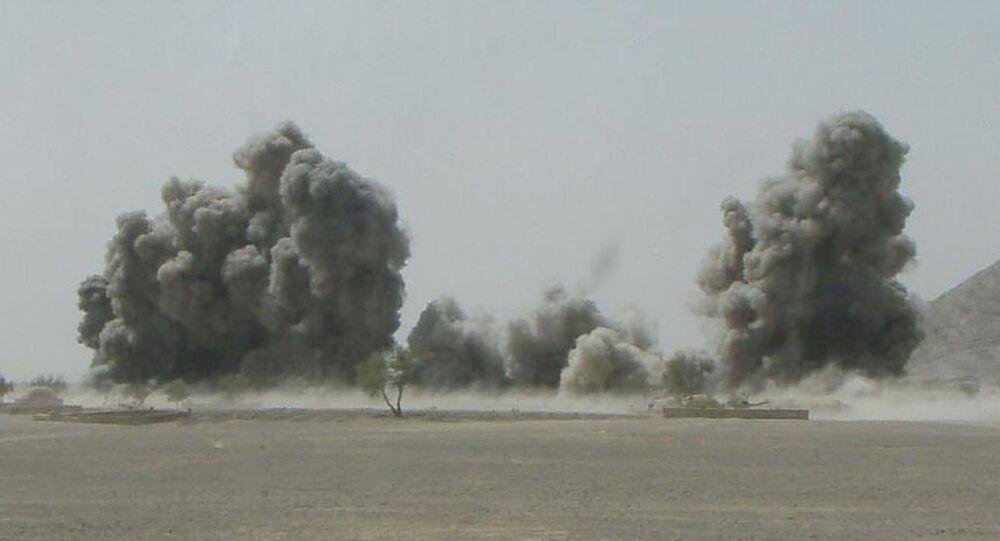 Airstrike Shewan Farah province
