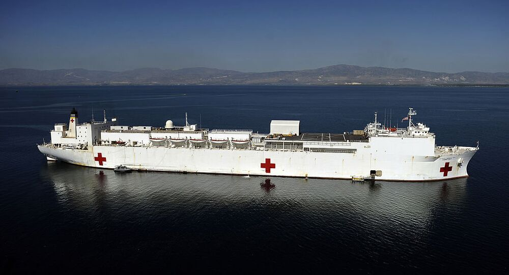 The Military Sealift Command hospital ship USNS Comfort