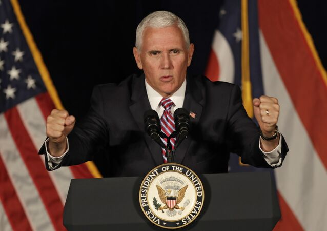 Mike Pence (archive)