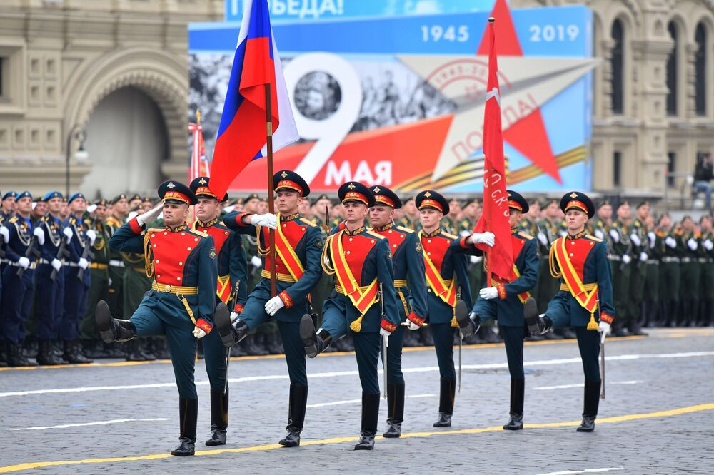 A Colour Guard During Victory Day Parade at the Red Square in Moscow