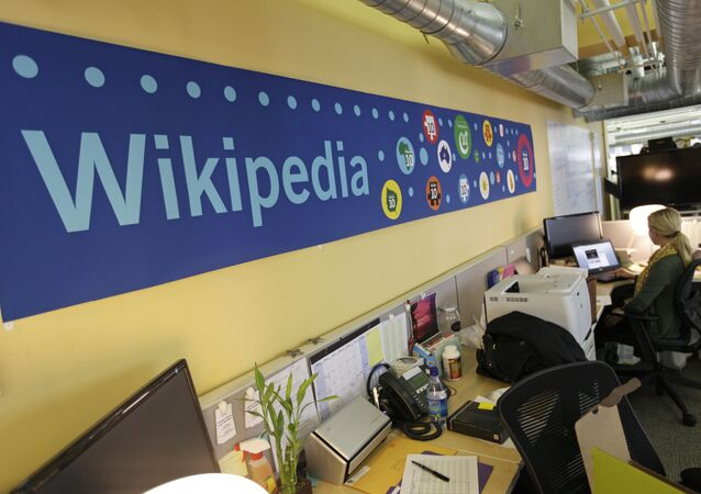 Offices of the Wikipedia Foundation in San Francisco