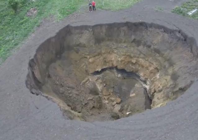 Sinkhole in Russia's Tula Region