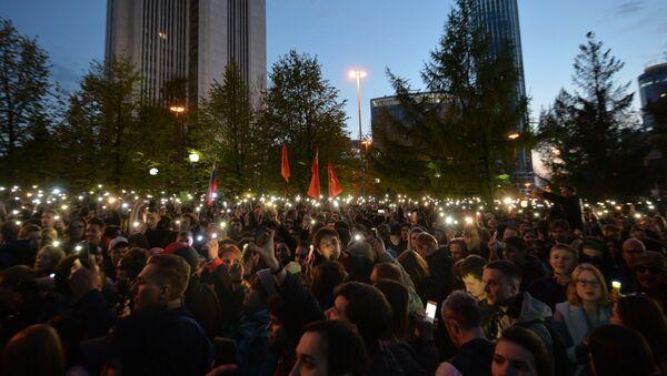 Yekaterinburg protests - Sputnik International
