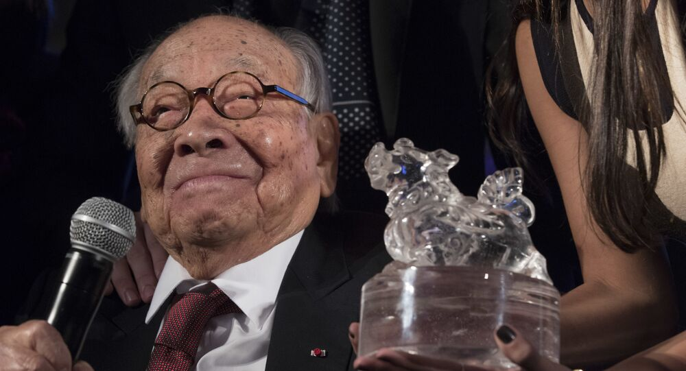 Chinese American architect I.M. Pei smiles as he accepts the Lifetime Achievement award during the 2016 Asia Game Changer Awards ceremony, Thursday, Oct. 27, 2016, in New York. The award, created in 2014 by the Asia Society, honors leaders who are making a positive contribution to the future of Asia