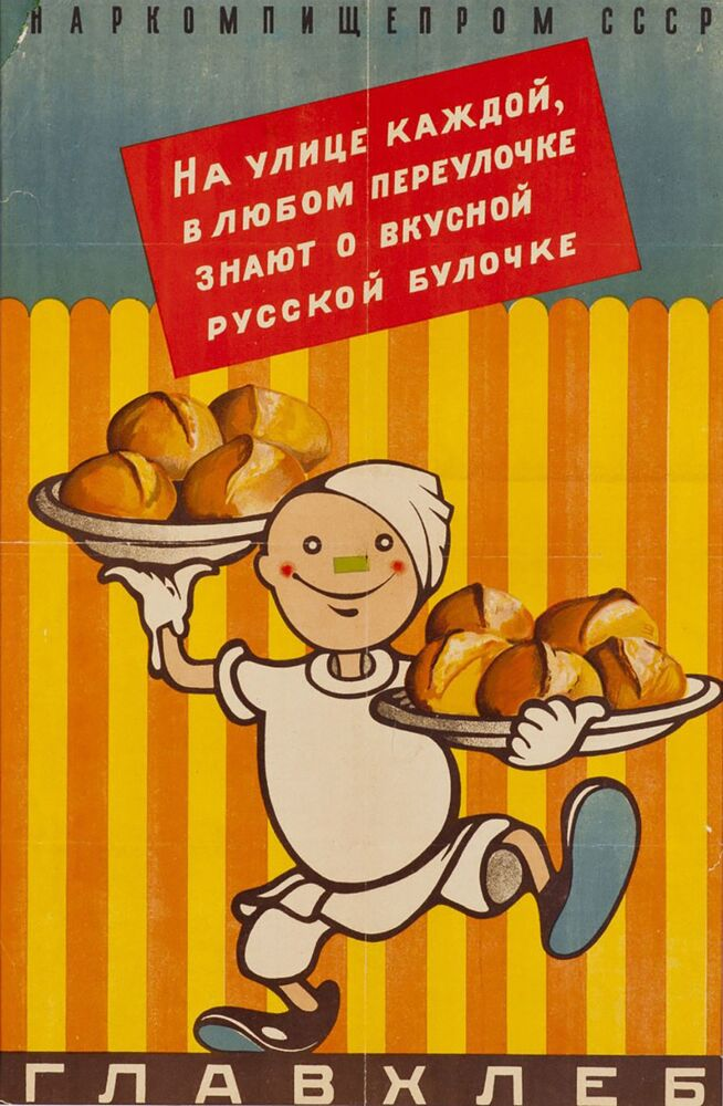 From Pencils to Condoms: Famous Soviet Advertising Posters in 1920-1930s