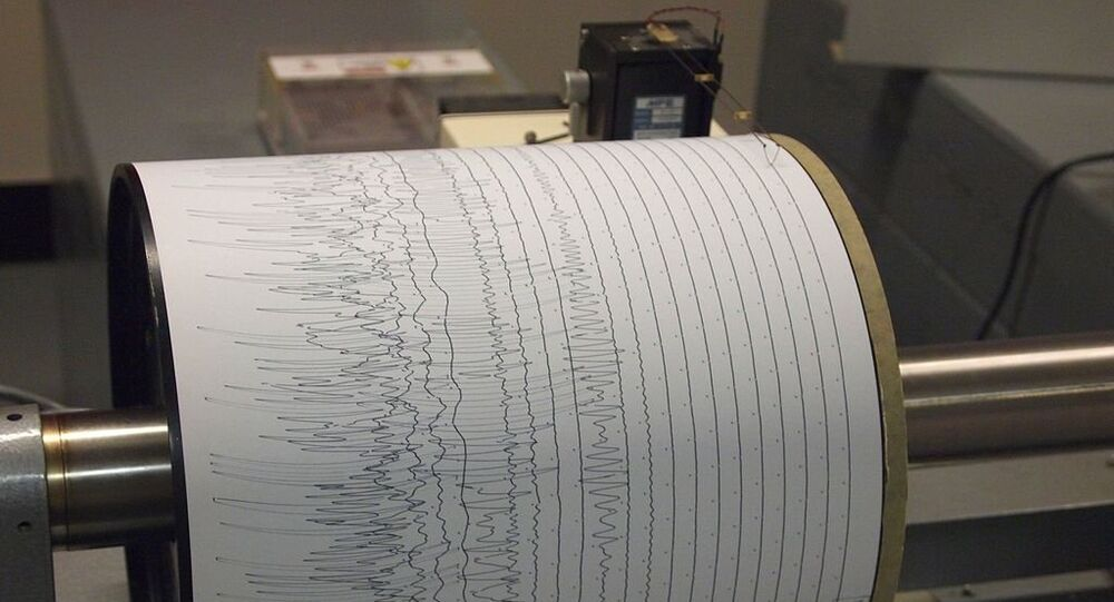 Seismogram at Weston Observatory