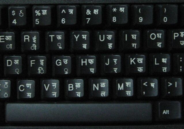 Devanagari INSCRIPT Keyboard