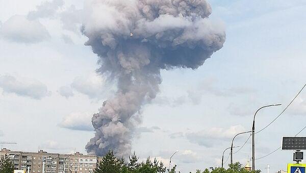 Blast Hits Kristall Explosives Plant in Russia's Dzerzhinsk - Sputnik International
