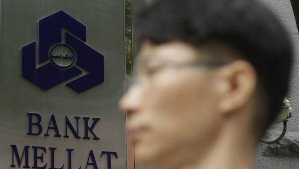 Bank Mellat branch in South Korea, file photo. - Sputnik International